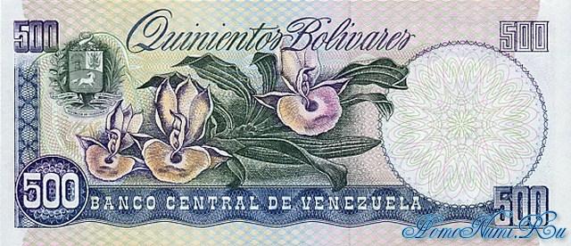 http://homonumi.ru/pic/n/Venezuela/P-67e-b.jpg