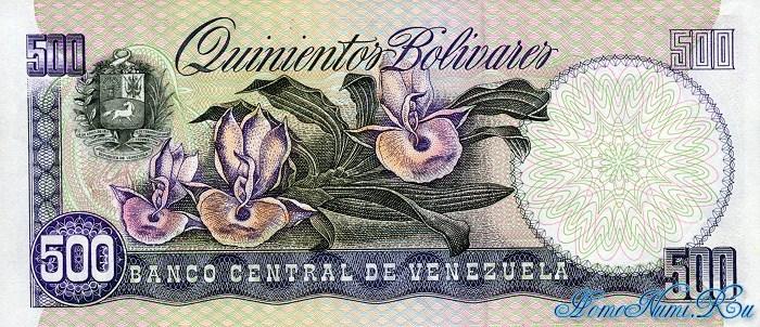 http://homonumi.ru/pic/n/Venezuela/P-67f-b.jpg