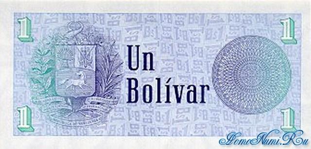http://homonumi.ru/pic/n/Venezuela/P-68-b.jpg