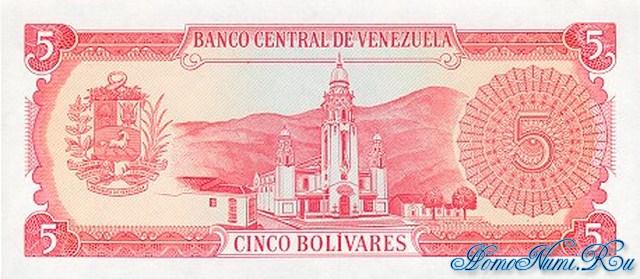 http://homonumi.ru/pic/n/Venezuela/P-70a-b.jpg