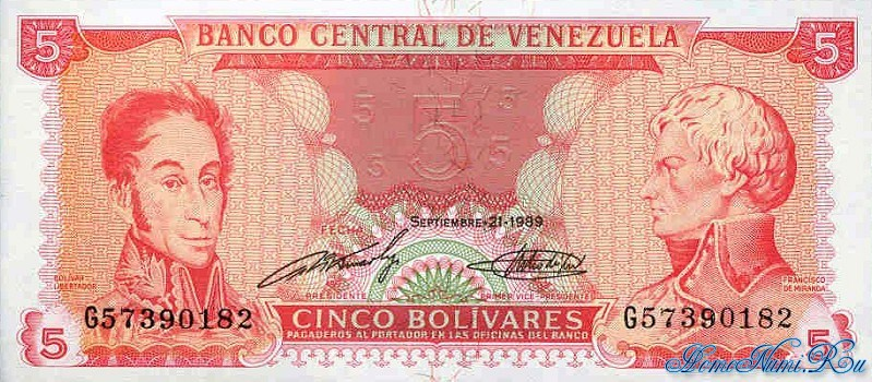 http://homonumi.ru/pic/n/Venezuela/P-70b-f.jpg