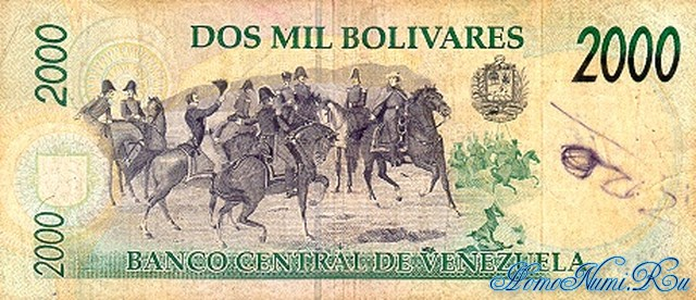 http://homonumi.ru/pic/n/Venezuela/P-74a-b.jpg