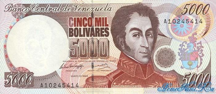 http://homonumi.ru/pic/n/Venezuela/P-75a-f.jpg