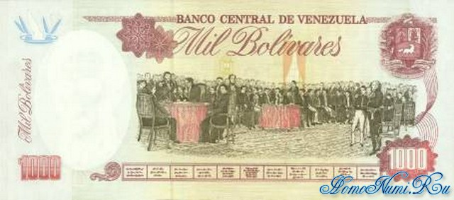 http://homonumi.ru/pic/n/Venezuela/P-76-b.jpg
