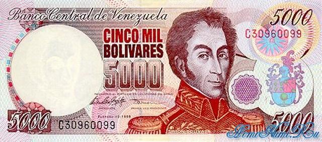 http://homonumi.ru/pic/n/Venezuela/P-78-f.jpg