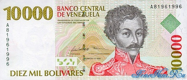 http://homonumi.ru/pic/n/Venezuela/P-79-f.jpg