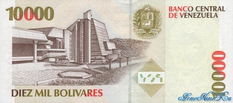 http://homonumi.ru/pic/n/Venezuela/P-79r-b.jpg