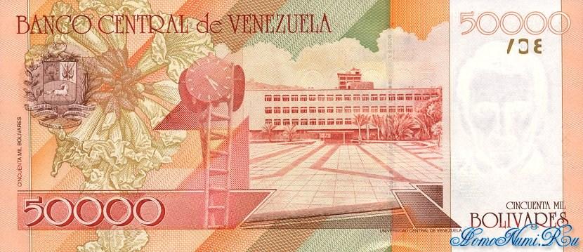 http://homonumi.ru/pic/n/Venezuela/P-81-b.jpg