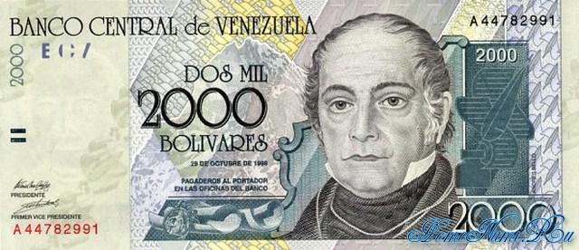 http://homonumi.ru/pic/n/Venezuela/P-83-f.jpg