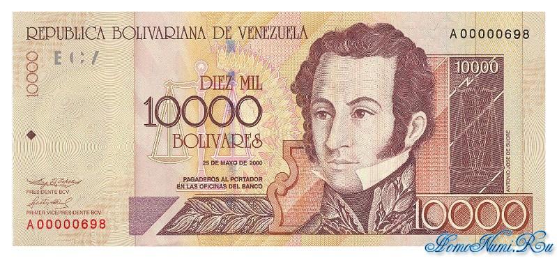 http://homonumi.ru/pic/n/Venezuela/P-92-f.jpg