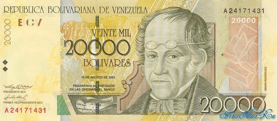 http://homonumi.ru/pic/n/Venezuela/P-93-f.jpg