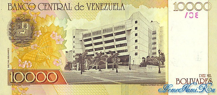 http://homonumi.ru/pic/n/Venezuela/P-New2-b.jpg