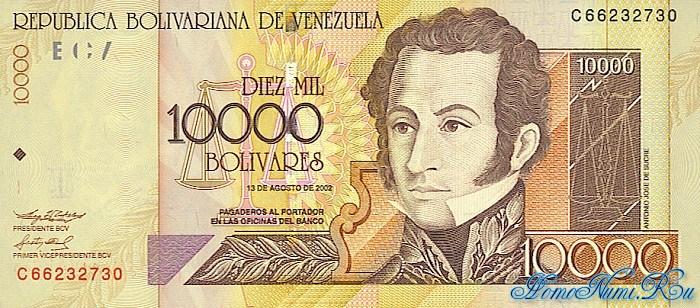 http://homonumi.ru/pic/n/Venezuela/P-New2-f.jpg