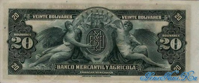 http://homonumi.ru/pic/n/Venezuela/P-S232-f.jpg