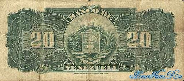 http://homonumi.ru/pic/n/Venezuela/P-S311-b.jpg