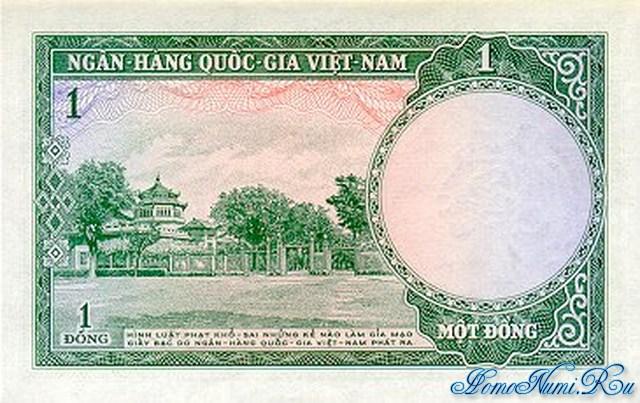 http://homonumi.ru/pic/n/Vietnam/P-1-b.jpg