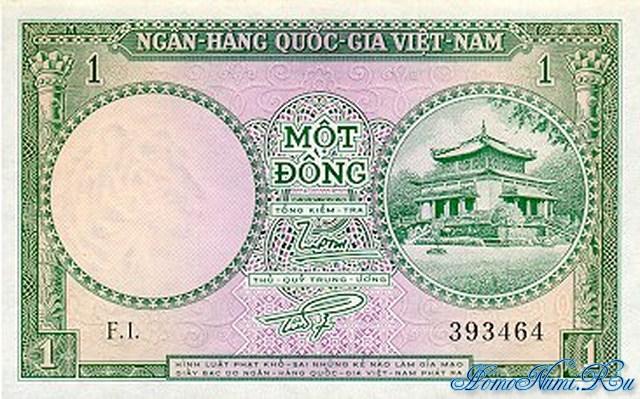 http://homonumi.ru/pic/n/Vietnam/P-1-f.jpg