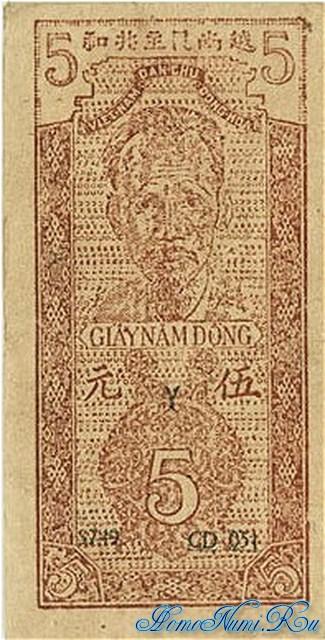 http://homonumi.ru/pic/n/Vietnam/P-10-f.jpg