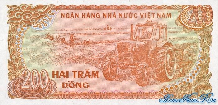 http://homonumi.ru/pic/n/Vietnam/P-100-b.jpg