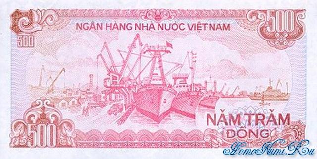 http://homonumi.ru/pic/n/Vietnam/P-101-b.jpg
