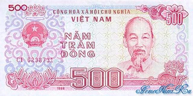 http://homonumi.ru/pic/n/Vietnam/P-101-f.jpg