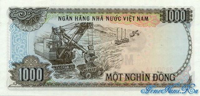 http://homonumi.ru/pic/n/Vietnam/P-102-b.jpg
