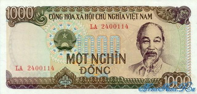 http://homonumi.ru/pic/n/Vietnam/P-102-f.jpg