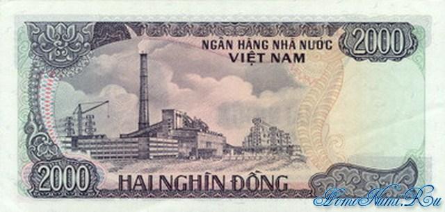 http://homonumi.ru/pic/n/Vietnam/P-103-b.jpg