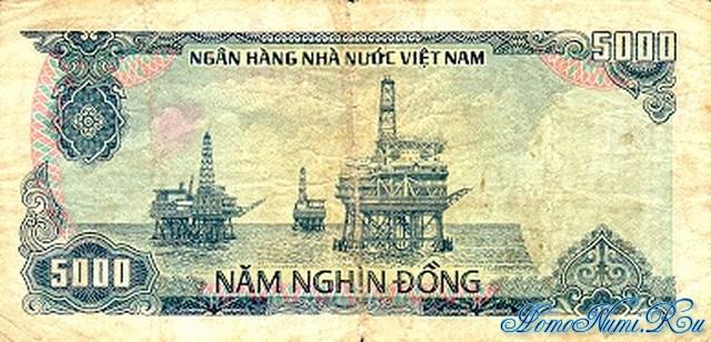 http://homonumi.ru/pic/n/Vietnam/P-104a-b.jpg
