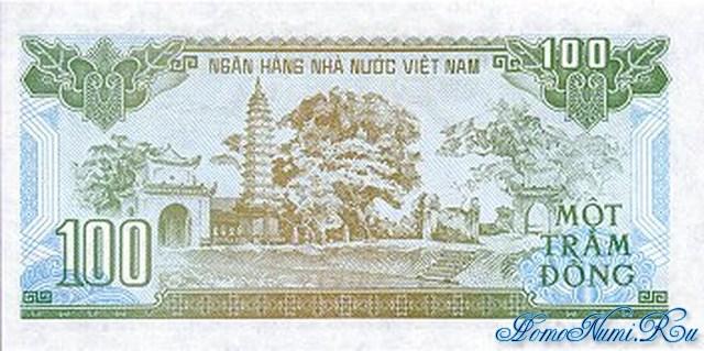 http://homonumi.ru/pic/n/Vietnam/P-105-b.jpg