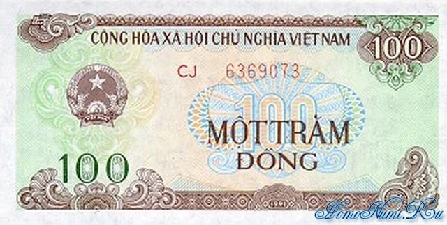 http://homonumi.ru/pic/n/Vietnam/P-105-f.jpg
