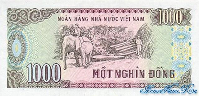 http://homonumi.ru/pic/n/Vietnam/P-106-b.jpg