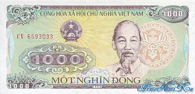 http://homonumi.ru/pic/n/Vietnam/P-106-f.jpg