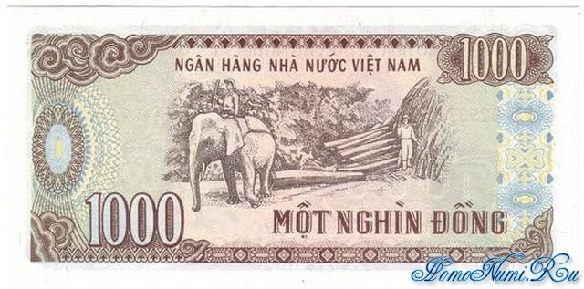 http://homonumi.ru/pic/n/Vietnam/P-106a-b.jpg