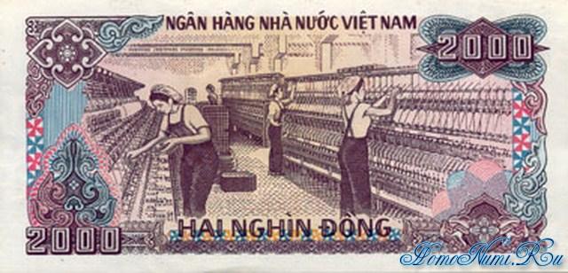 http://homonumi.ru/pic/n/Vietnam/P-107-b.jpg
