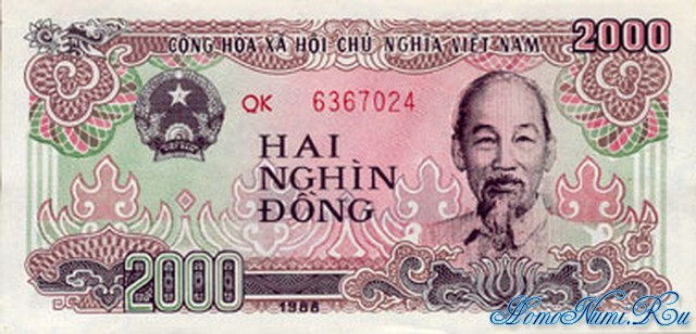 http://homonumi.ru/pic/n/Vietnam/P-107-f.jpg