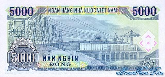 http://homonumi.ru/pic/n/Vietnam/P-108a-b.jpg