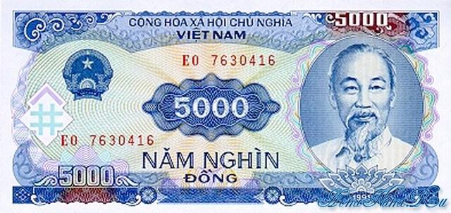 http://homonumi.ru/pic/n/Vietnam/P-108a-f.jpg