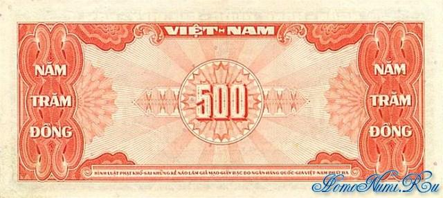 http://homonumi.ru/pic/n/Vietnam/P-10a-b.jpg