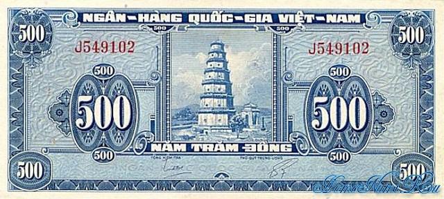 http://homonumi.ru/pic/n/Vietnam/P-10a-f.jpg