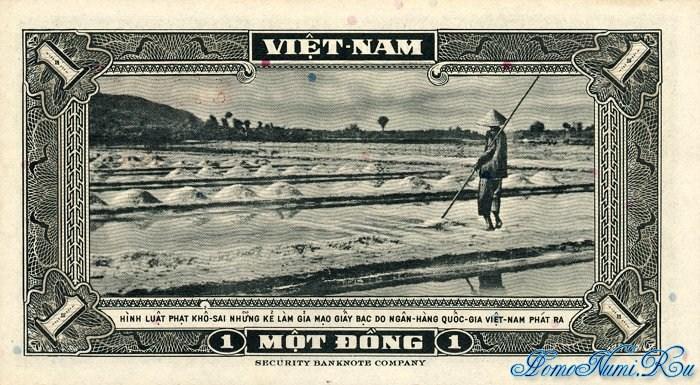 http://homonumi.ru/pic/n/Vietnam/P-11-b.jpg
