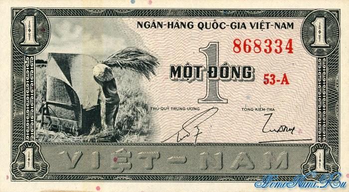 http://homonumi.ru/pic/n/Vietnam/P-11-f.jpg
