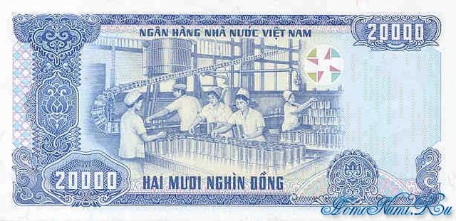 http://homonumi.ru/pic/n/Vietnam/P-110a-b.jpg