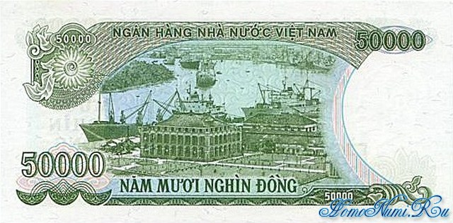 http://homonumi.ru/pic/n/Vietnam/P-111-b.jpg