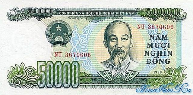 http://homonumi.ru/pic/n/Vietnam/P-111-f.jpg