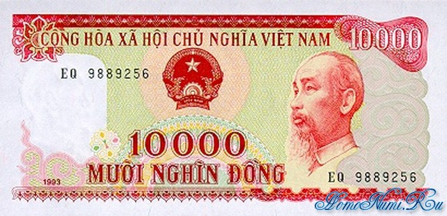 http://homonumi.ru/pic/n/Vietnam/P-115-f.jpg