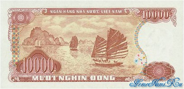 http://homonumi.ru/pic/n/Vietnam/P-115a-b.jpg