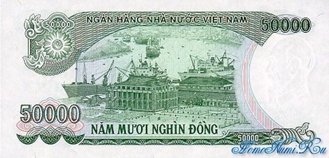 http://homonumi.ru/pic/n/Vietnam/P-116a-b.jpg