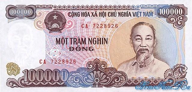 http://homonumi.ru/pic/n/Vietnam/P-117-f.jpg