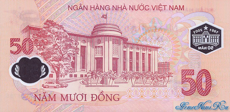 http://homonumi.ru/pic/n/Vietnam/P-118-b.jpg